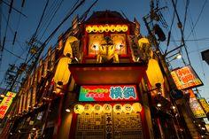 Osaka – første møte med Japan