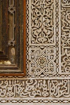 Mosque and Mausoleum of Sidi Ahmad al-Tijani - Fes, Morocco