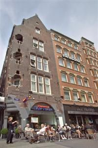 Swissotel Amsterdam - Netherlands