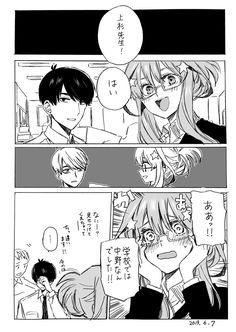 えだまめ (@rarecheese6262) さんの漫画   72作目   ツイコミ(仮) Anime One, Serenity, Cool Girl, The Past, Banner, Fan Art, Manga, Artwork, Pictures