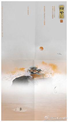 暮雨翛翛采集到古风美图(66图)_花瓣插画/漫画