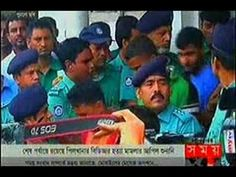 Today Bangla News Live 28 February 2016 On Somoy TV Bangladesh News