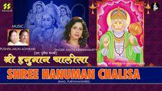 Shree Hanuman Chalisa | Singer:  Kavita Krishnamurty | Music: Pushpa-Aru...