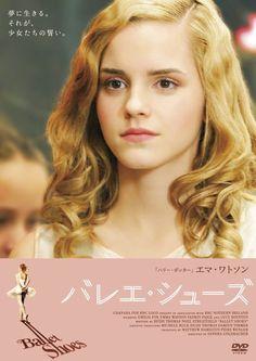 ballet shoes Emma Watson | 完全無料画像検索のプリ画像!