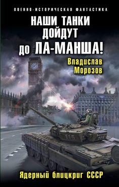 https://cdn.eksmo.ru/v2/ITD000000000826675/COVER/cover1__w600.jpg