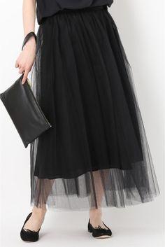 IENA LA BOUCLE チュール ロングスカート  IENA LA BOUCLE チュール ロングスカート 27000 2016SS IENA IENA EDIFICE LA BOUCLE IENAとEDIFICEから新しいコンセプトブランドが誕生 コンセプトはありふれた日常にちょっとした非日常を 上質で本物を求める大人の女性男性に向けたコンセプトブランドです IENA LA BOUCLEが提案するのはより大人の女性に向けたワードローブ これまでのIENAにはないビビッドな配色ワンピースやハットのバリエーションは秘めた大人の魅力を引き出します 自分がまだ知らない秘めた大人の魅力に出会える 全く新しいコンセプトブランドです チュール素材の存在感のあるスカートです コンパクトなトップスをタックインしてスカートのボリューム感を楽しんで フラットシューズやサンダルを合わせてデイリー使いにおすすめです きれいめなブラウスやジャケットを合わせればきちんとしたシーンでも使えます シリーズでワンピースもございます 品番 16040914130020…
