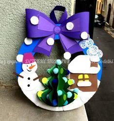 ДЕТСКИЕ ПОДЕЛКИ Diy For Teens, Diy Crafts For Kids, Easy Crafts, Art For Kids, Christmas Crafts For Kids, Christmas Activities, Christmas Diy, School Decorations, Christmas Decorations