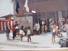 【本店営業部】子供たちに風船をお配りしています。信用金庫、信用組合と風船は一つの昭和の風景です。