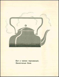 Nikolai Lapshin & Nikolai Chukovsky, Our Cuisine, 1925
