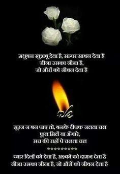 611 Best Hindi Lyrics Quotes Images Lyric Quotes Lyrics Music Lyrics