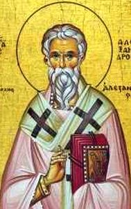 Saint Alexander of Alexandria, Bishop of Alexandria, pray for us.  Feast day February 26.