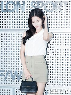[스타서울TV] 소녀시대 서현 Star Gif, Waist Skirt, High Waisted Skirt, Kpop, Stars, Fashion, Moda, La Mode, Fasion
