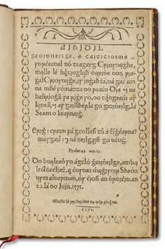 Titlepage of the first book to be printed in Ireland in the Irish language, Aibidil Gaoidheilge, & Caiticiosma..., Dublin, 1571