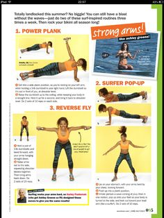 Seventeen Magazine Workout