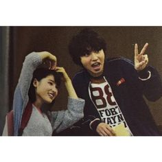 """Kento Yamazaki x Tao Tsuchiya, J Drama """"Mare"""", 2015  http://www.drama.net/mare [Eng. sub]"""