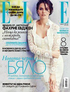 Fahriye Evcen - Elle Magazine Cover [Bulgaria] (July 2012)