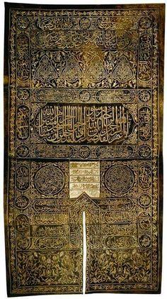 Curtain of Kaaba