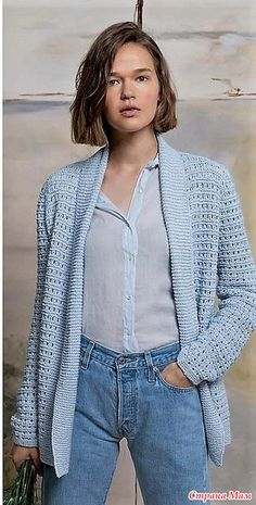 Blue Cardigan, Street Outfit, Knitting Patterns, Crochet, How To Wear, Outfits, Jeans, Fashion, Ladies Trench Coat