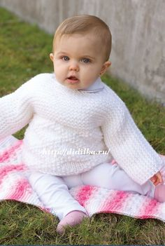 Белый Джемпер для Малыша