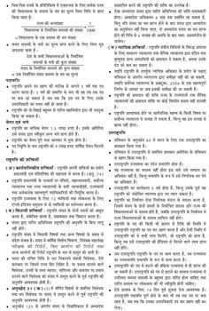 Auditor General of India & Constitution of India, GK Questions and Answers (General knowledge Quiz) on General Knowledge Quiz Questions, General Knowledge Book, Interview Questions And Answers, Gernal Knowledge, Knowledge Quotes, Indian Constitution, India Gk, Ancient Indian History