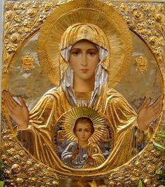 Молитва Богородице о благоприятном завершении года. - МирТесен