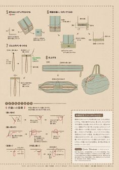 Decorating Flip Flops, Needle And Thread, Handmade Bags, Handicraft, Diy And Crafts, Sewing, Pattern, Bags, Dressmaking