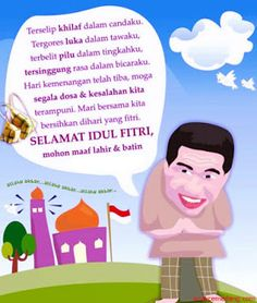 kartu ucapan lebaran lucu unik Cute Wallpaper Backgrounds, Cute Wallpapers, Ied Mubarak Quotes, Quotes Lucu, Islamic Quotes, Qoutes, Religion, Family Guy, Motivation