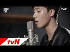 ▶ 마녀의 연애 OST : 박서준 Park Seo Joon- 내 맘에 들어와 come into my heart