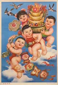Chinese Poster by Magic Jelly, via Flickr