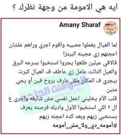 ضحك حتى البكاء ضحك جزائري ضحك حتى البول ضحك معنى ضحك اطفال فوائد الضحك ضحك Meaning الضحك في المنام نكت قصيرة نكت س Dora Funny Arabic Funny Favorite Book Quotes