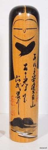 UNIQUE VINTAGE JAPANESE SOSAKU KOKESHI DOLL by KIYOHARA TAKAO
