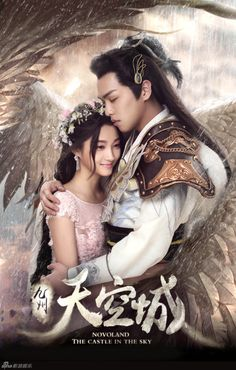Novoland: The Castle in the Sky / Jiu Zhou· Tian Kong Cheng / 九州·天空城 CDrama (Dorama) OSTYear of release: ChinaAudio codec: of audio: 320 kbpsDuration: Castle In The Sky, Drama Film, Drama Movies, Live Action, Zhang Ruo Yun, Kdrama, Show Luo, Ice Fantasy, Ipad Air