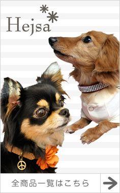 【楽天市場】リード・カラー・ハーネス:犬の服のiDog