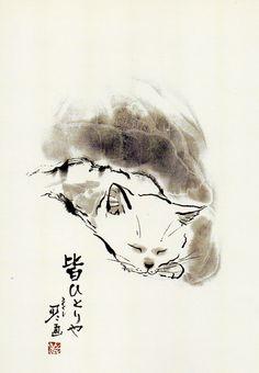 Nakahama Minoru