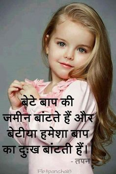 62 Best Daughter पप क पर Images Dad Quotes Daddy