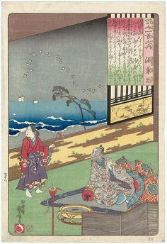 No. 78 in theseries.Poem by Minamoto no Kanemasa, from the series One Hundred Poems by One Hundred Poets (Hyakunin isshu no uchi)  「百人一首之内 源兼昌」 Japanese Edo period about 1840–42 (Tenpô 11–13) Artist Utagawa Kuniyoshi (Japanese, 1797–1861)