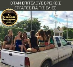 Nice People, Funny Pictures, Humor, Memes, Sexy, Chistes, Cheer, Funny Pics, Humour