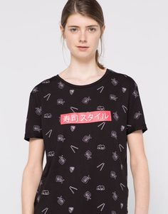 7.99€ Pull&Bear - woman - t-shirts - all over sushi print t-shirt - black…