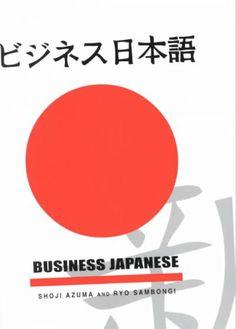 Business Japanese / Shoji Azuma and Ryo Sambongi