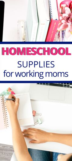 A homeschool supply list for the working mom, to help you meet the challenge of homeschooling and working. Homeschool Supplies, Homeschool Curriculum, Homeschooling Resources, Parent Resources, How To Start Homeschooling, Homeschool High School, Supply List, Work From Home Moms, Working Moms