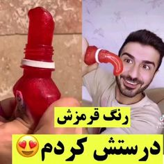 Funny Videos Clean, Funny Minion Videos, Cool Music Videos, Feel Good Videos, Cute Funny Baby Videos, Crazy Funny Videos, Cute Funny Babies, Funny Videos For Kids, Cute Couple Videos
