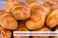 Ο Βαγγέλης Δρίσκας έφτιαξε κουλουράκια βουτύρου στην εκπομπή «Έλα χαμογελά». Greek Desserts, Pretzel Bites, No Bake Cake, Hot Dog Buns, Cookie Recipes, Sausage, Biscuits, Food And Drink, Favorite Recipes