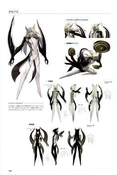 Tales of Xillia 2 - Chronos