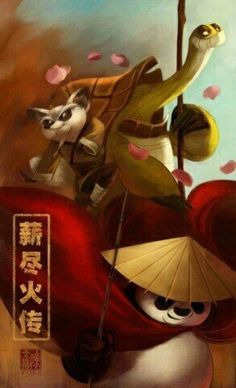 another Kung Fu Panda print i made for a Dreamworks Fine Art Gallery program. this piece happens to feature my favorite characters from the film: Oogway. master and student Dreamworks Animation, Disney And Dreamworks, Disney Animation, Po Kung Fu Panda, Guerrero Dragon, Master Oogway, Master Shifu, Cinema Tv, Dragon Warrior