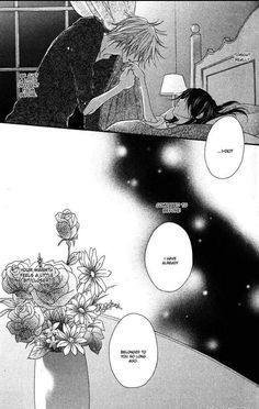 Kurosaki and Teru        _Dengeki Daisy