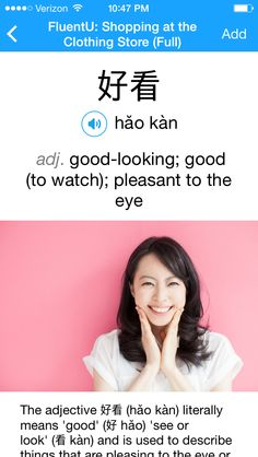 That's Why I Love Chinese