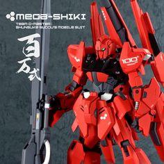 """Custom Build: HGBF 1/144 Mega-Shiki """"Red"""" - Gundam Kits Collection News and Reviews"""