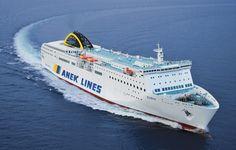 Διαγωνισμός ANEK Lines με δώρο 8 εισιτήρια μετ' επιστροφής για Χανιά