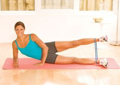 Burn up your hips, butt, core, and thighs with Lying Hip Extensions.