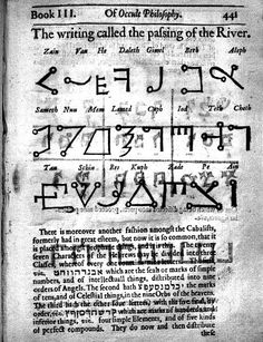 Transitus Fluvii - Heinrich Cornelius Agrippa's Passing of the River script, from Three Books of Occult Philosophy